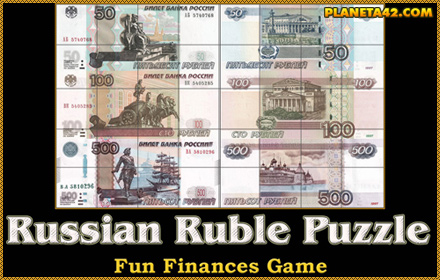 http://planeta42.com/finances/rublepuzzle/bg.html