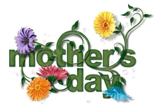 عيد الام علي صابر