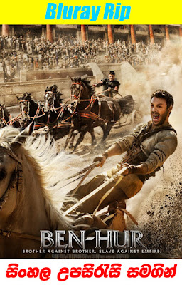 Ben-Hur 2016 SInahala Subtitle