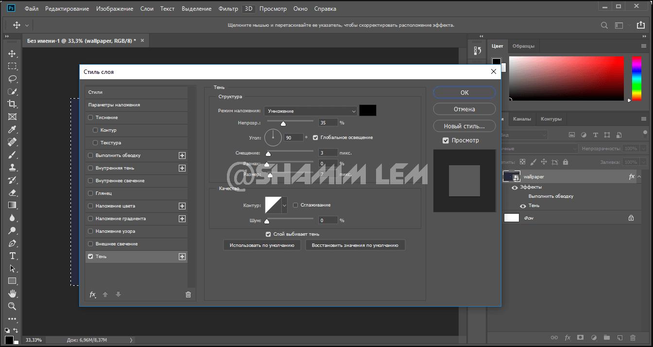 Adobe Premiere Pro CC 2019 13 1 0 193 Free Download