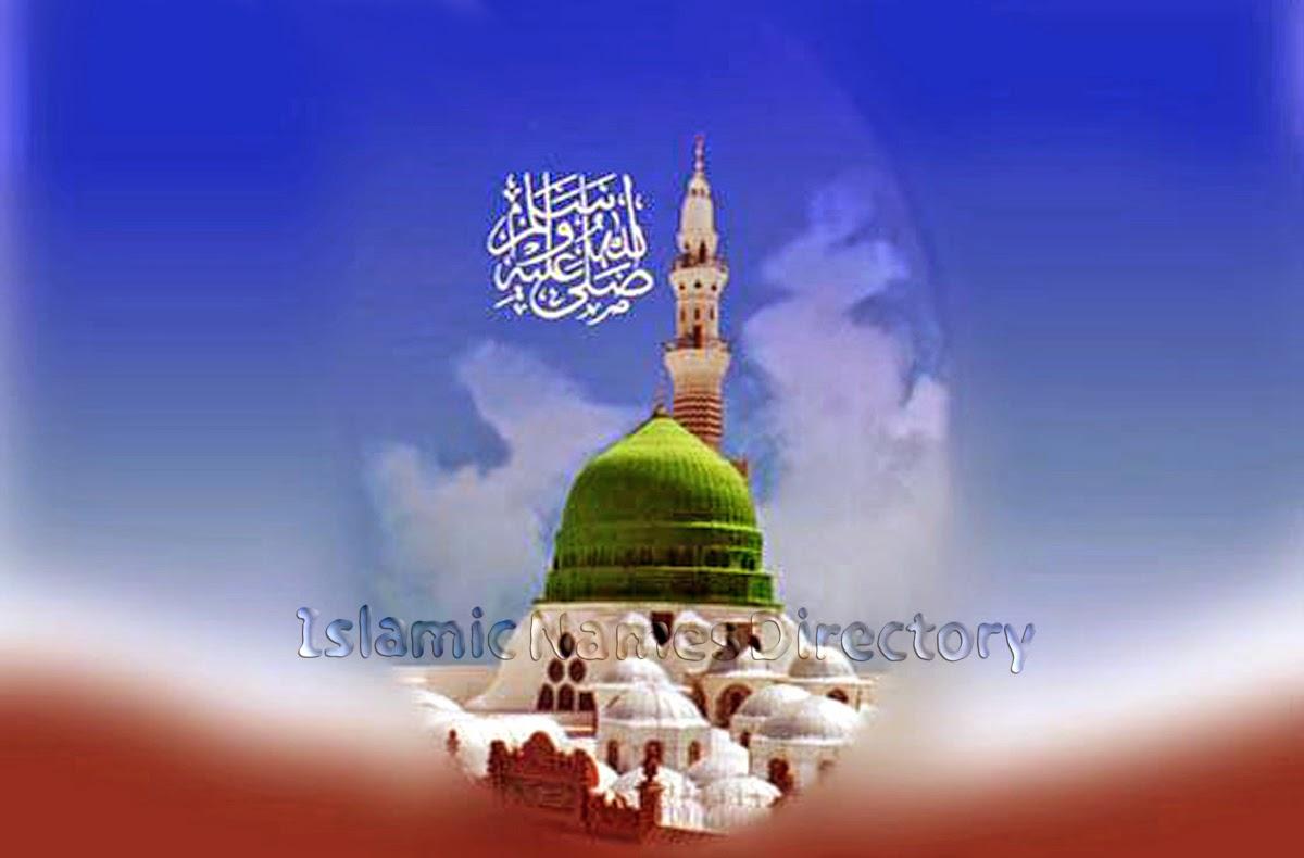 Trisha Hd Cute Wallpapers Islamic Hd Wallpapers Madina Wallpapers Beautiful Islamic