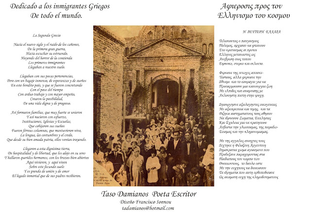inmigrantes griegos