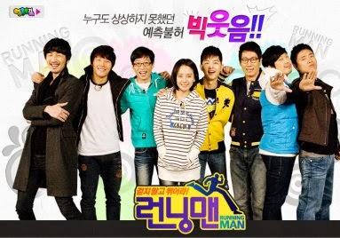 Running man wallpaper korean 2014