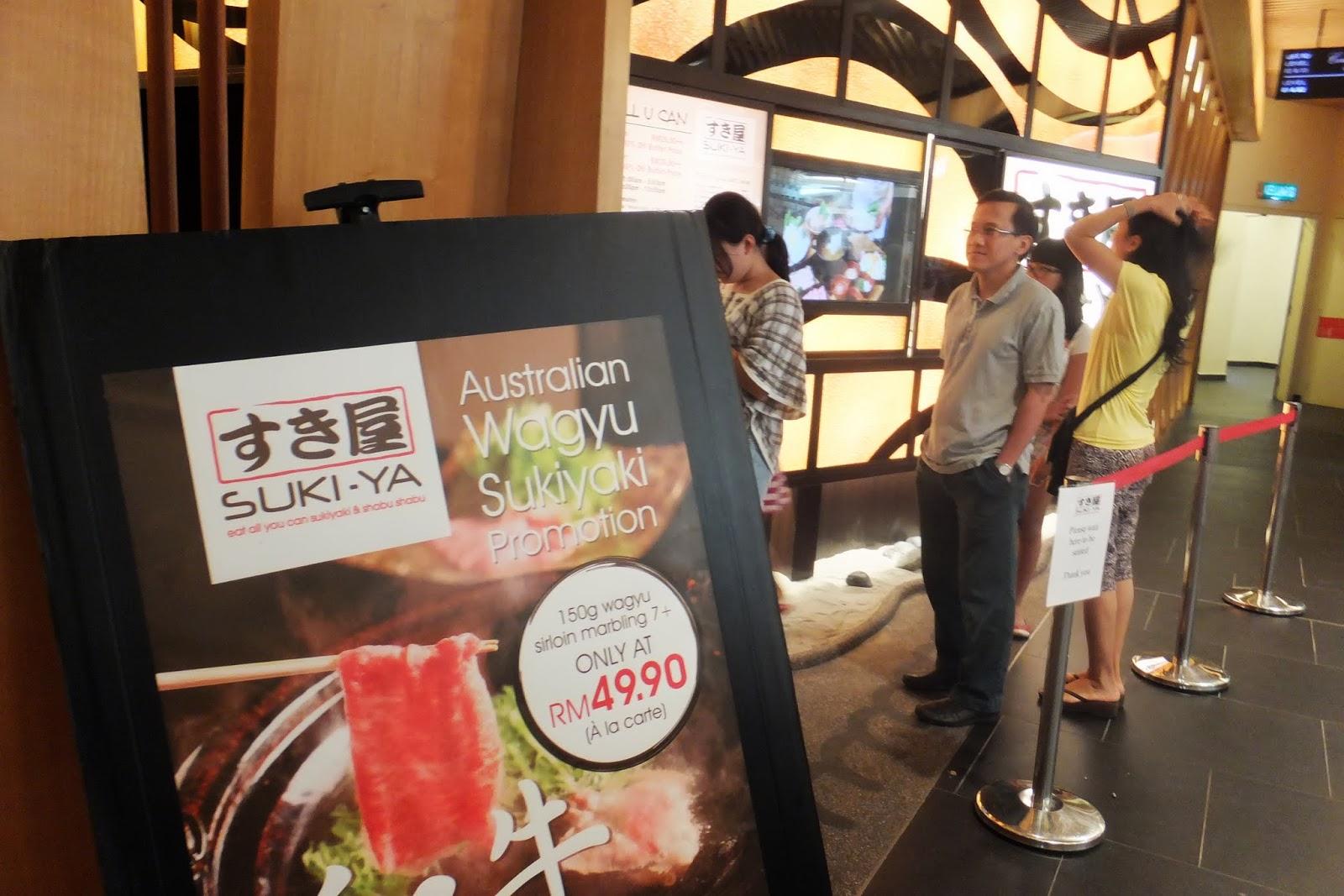 sukiyaki すき焼き屋