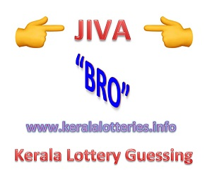 Jiva bro a long time kerala lottery gursser who is providing Kerala lottery predictions and kerala lottery winning numbers based on kerala lottery results