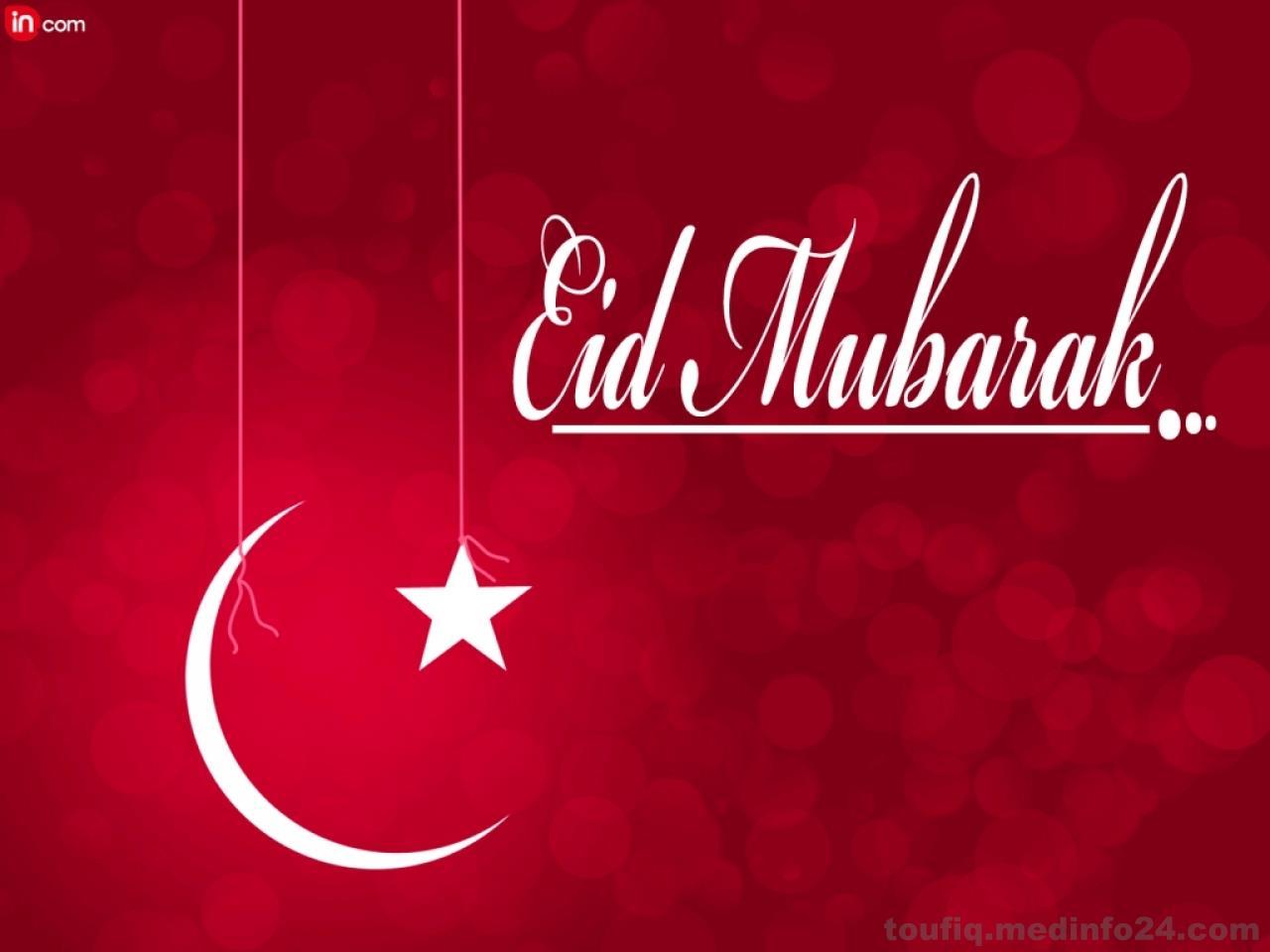 eid mubarak - photo #21