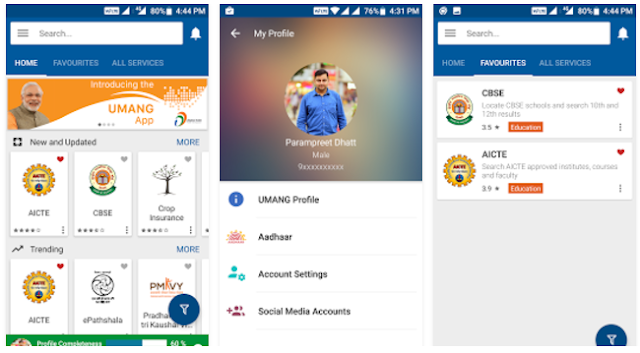 उमंग app free download