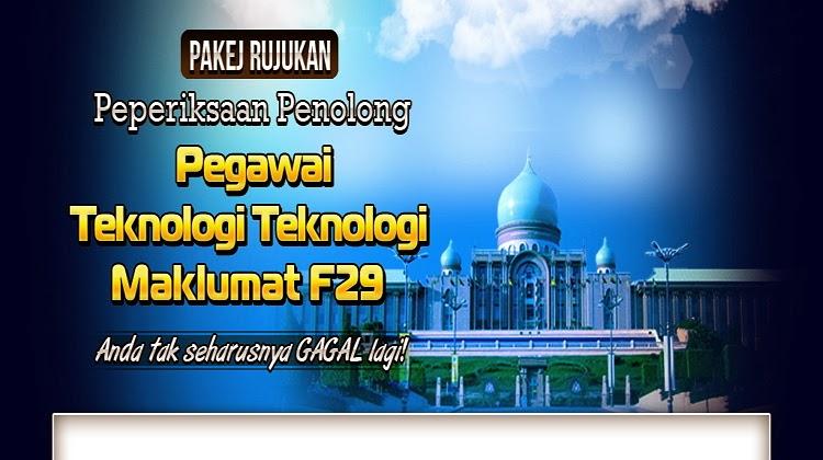 Contoh Soalan Peperiksaan Penolong Pegawai Teknologi Maklumat F29