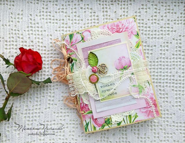 блокнот, дневник невесты, альбом