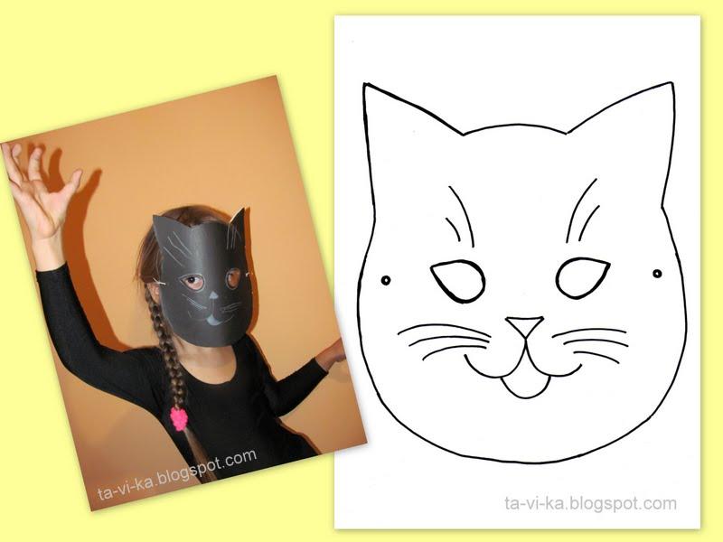 маска кошки из бумаги скачать