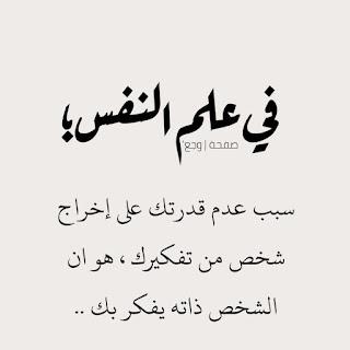 Mahlabia