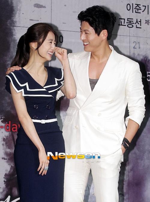 Heo young ji dating website 4