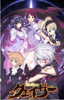 Anime dewasa Seikon no Qwaser