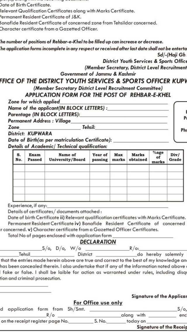 Recruitment in Office of the District Youth Service & Sports, 223 Posts