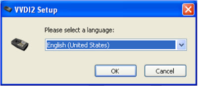 software language