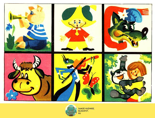 Настольные игры СССР скачать. Мульт-лото игра СССР мультфильмы, мультики Мультлото Зисман 1986.