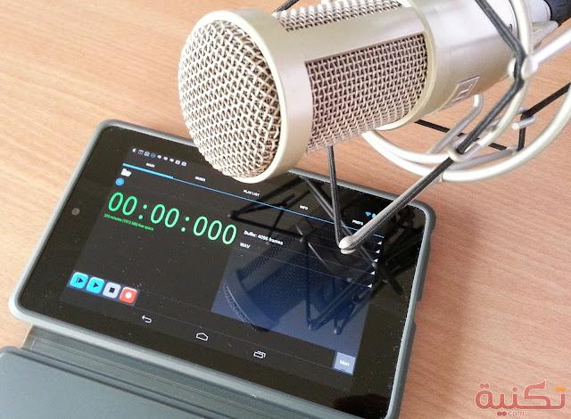 تسجيل الصوت على الهاتف بميكروفون خارجي باستخدام كابل OTG