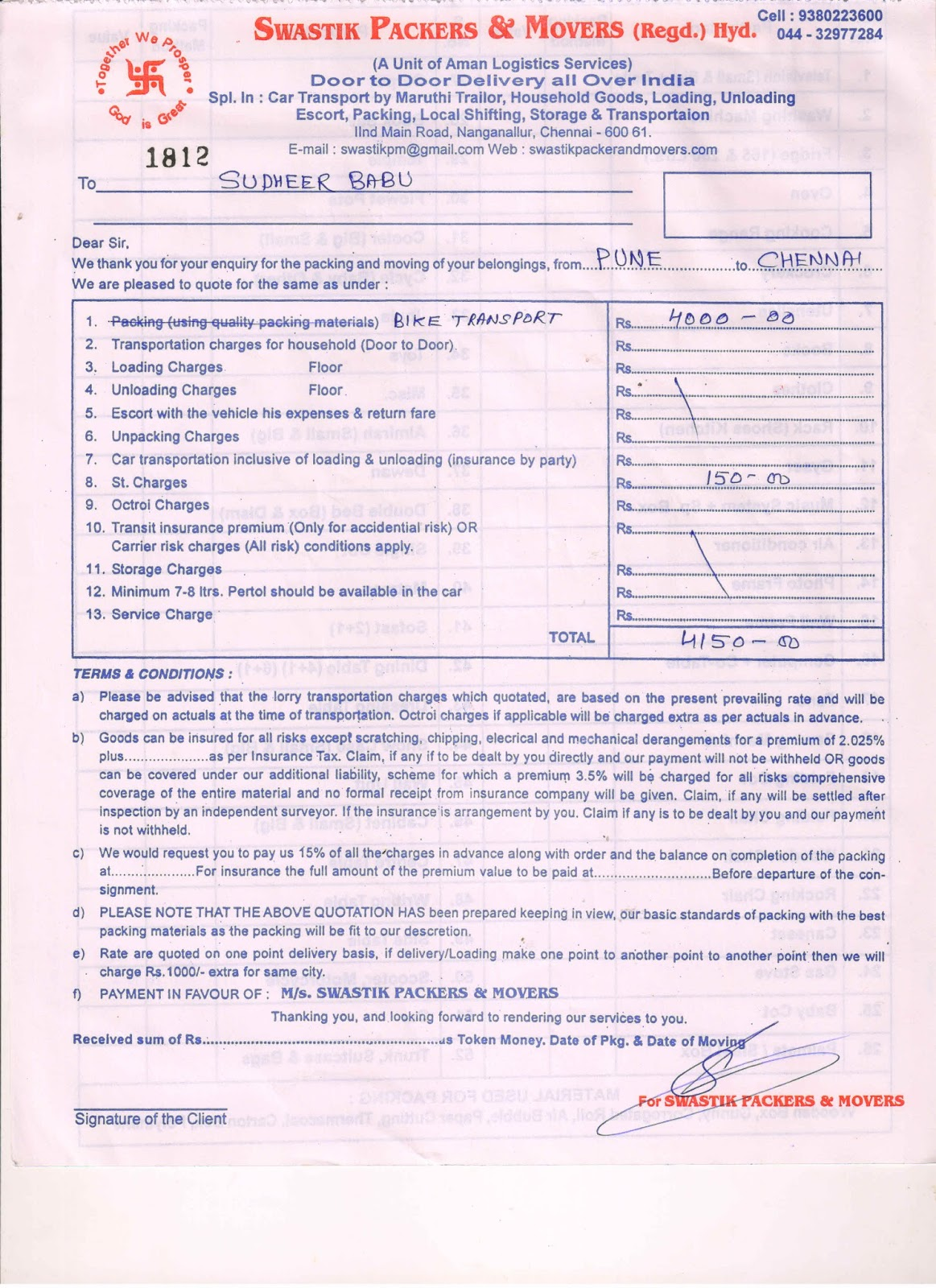 Swastik Movers Packers Quotation Format