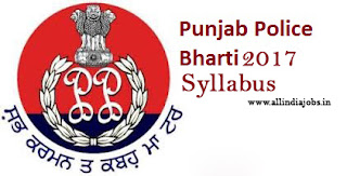 Punjab Police Intelligence Assistant syllabus 2017