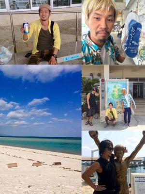 竹富島の魅力