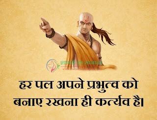 Image for good morning hindi shayari whith photo