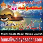 http://www.humaliwalayazadar.com/2014/10/matmi-dasta-babul-hawaij-layyah-nohay.html