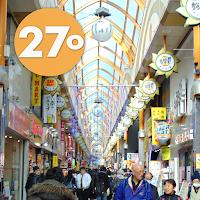 http://armazem-otome.blogspot.com.br/2017/11/27-dia-shin-okubo-e-nakano-broadway.html