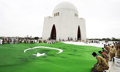 Pakistan Independence Day Songs 2017