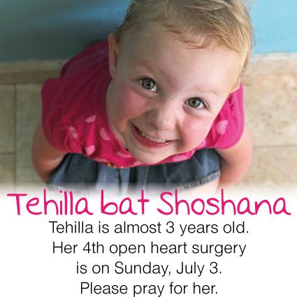 Tehilla-Prayer-Graphic.jpg