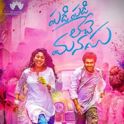 Padi Padi Leche Manasu (2018) Telugu Movie Naa Songs Free Download