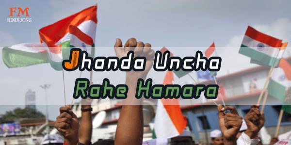 Jhanda-Uncha-Rahe-Hamara-Farishtay-(1991)