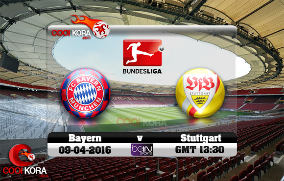 مشاهدة مباراة شتوتغارت وبايرن ميونخ اليوم 9-4-2016 في الدوري الألماني