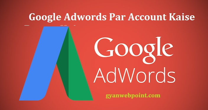 Google-Adwords-Par-Account-Kaise-Banaye