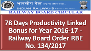 78-days-plb-for-year-2016-17-railway-staff-paramnews