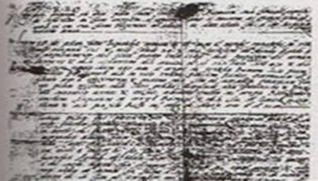 Αυτό είναι το χειρόγραφο του Πόντιου Πιλάτου που έστειλε στη σταύρωση τον Ιησού (φωτό)