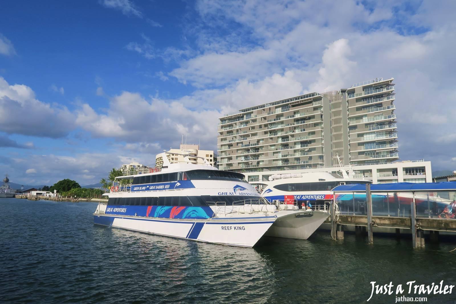 凱恩斯-港口-大堡礁-綠島-翡翠島-內堡礁-交通-推薦-旅遊-自由行-澳洲-Carins-Great-Barrier-Reef-Green-Island-Fitzroy-Island-Ferry-Terminal-Travel-Australia
