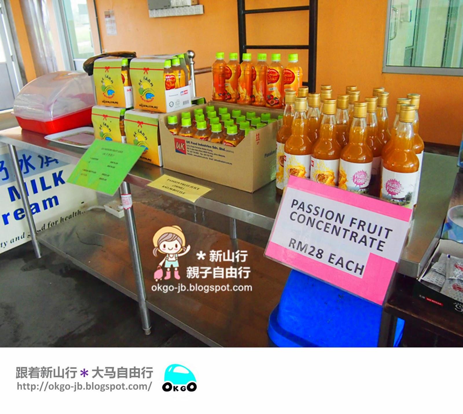Kluang UK Farm fruit juice