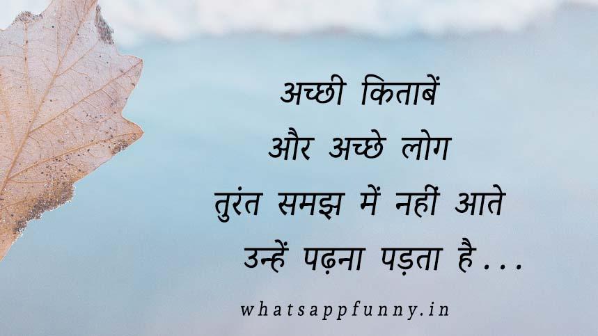 Whatsapp Profile Pic Life hindi images