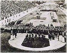 Modern olimpiyatlar nedir, modern olimpiyatların tarihi