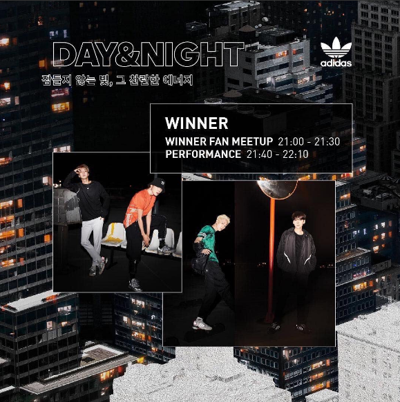 WINNER to attend an Adidas Nite Jogger special event/exhibition