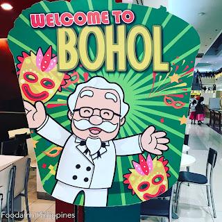 KFC at Island Mall in Tagbilaran City