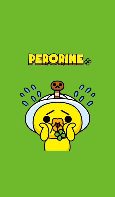 Perorine