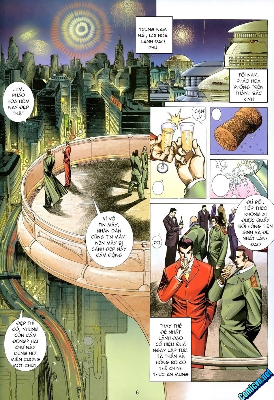 Xích Trụ Phạn Đường chap 21 - Trang 4