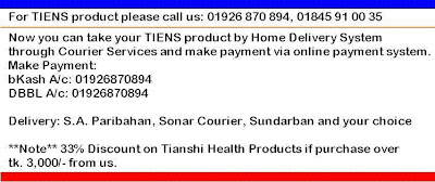 Tiens Product Delivery & Payment System