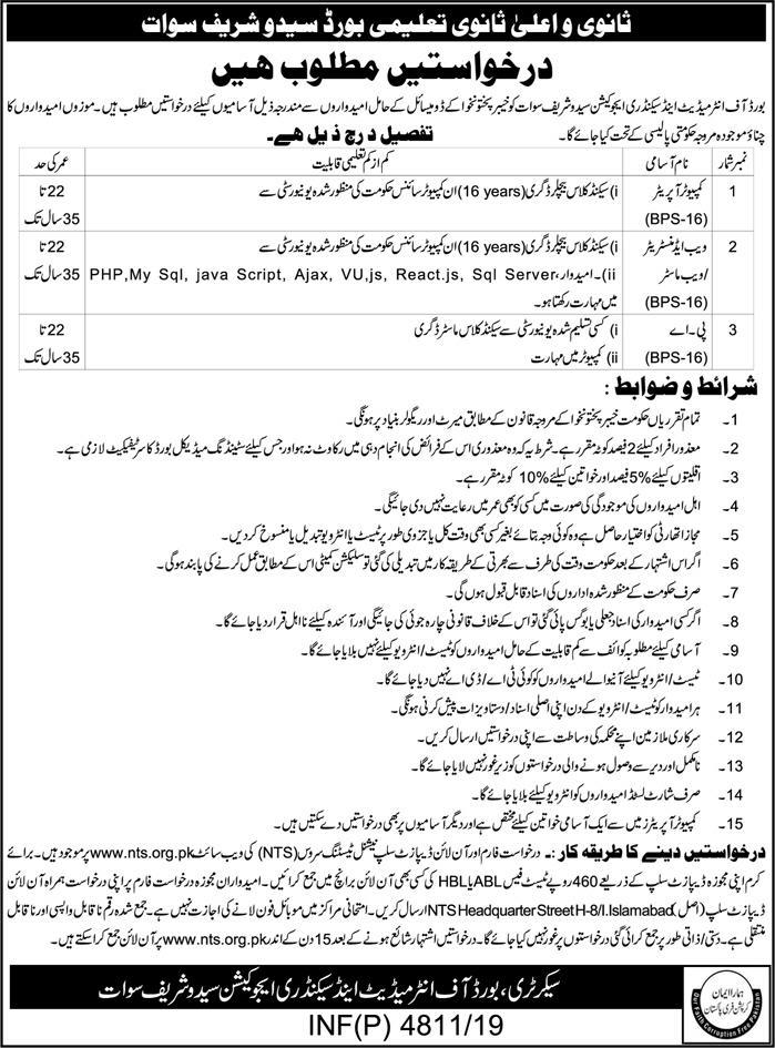 Jobs In Board Of Intermediate and Secondary Education Department 2019