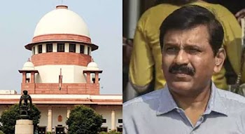 कोर्ट की अवमानना मामले में CBI  के पूर्व अंतरिम प्रमुख  नागेश्वर राव  को  SC ने सुनाई दिन भर कोर्ट में रहने की सजा और एक लाख जुरमाना