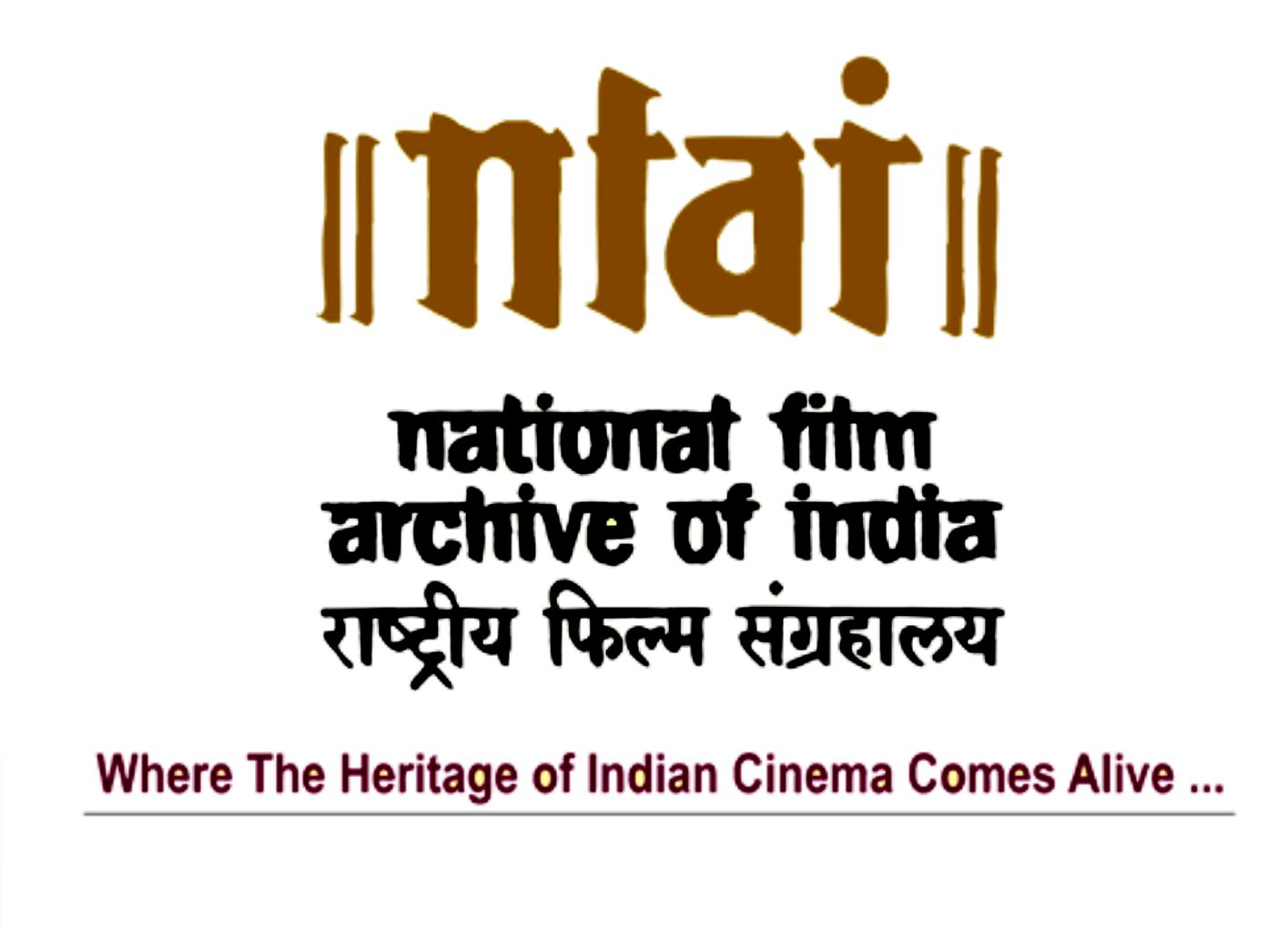 Image result for National Film Archive of India
