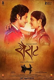 Sairat Marathi Movie full download 720p