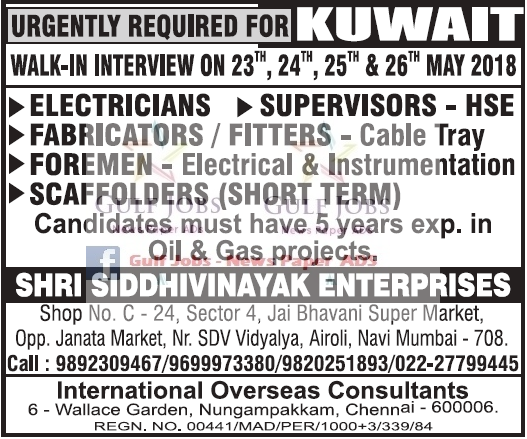 Urgent Job recruitment for Kuwait - Gulf Jobs for Malayalees