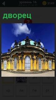 Старинное сооружение парадное здание для царствующих персон дворец